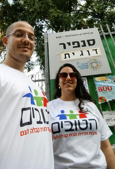 שומרים בתל אביב (צילום: דודי אהרוני)