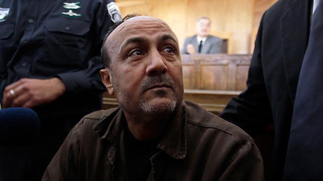 Marwan Barghouti (Photo: Reuters)