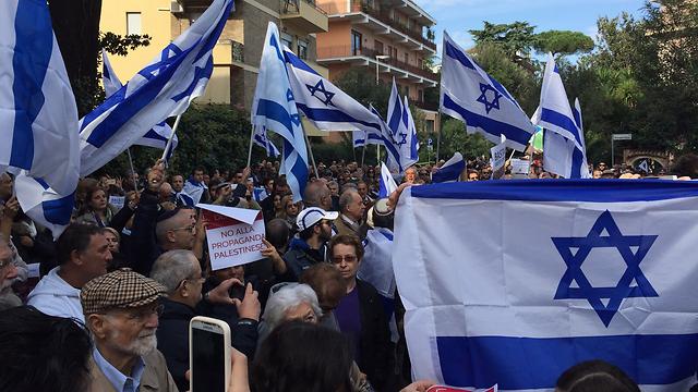 Demonstrators in Rome. (Photo: Israeli embassy)