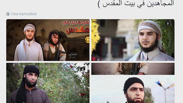 אנשי דאעש המופיעים בסרטונים ()