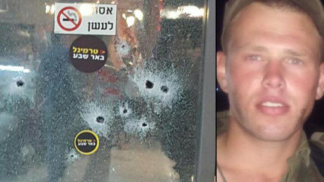 נרצח בפיגוע: סמל עומרי לוי ()