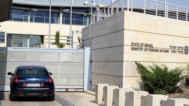 משרד החוץ בירושלים (צילום: גיל יוחנן) (צילום: גיל יוחנן)