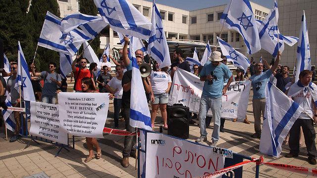 """הפגנת """"אם תרצו"""" באוניברסיטת תל אביב (צילום: מוטי קמחי) (צילום: מוטי קמחי)"""