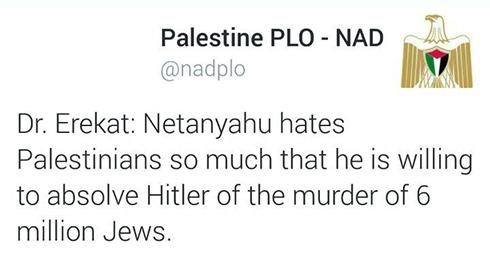 """עריקאת על """"שנאתו של נתניהו לפלסטינים"""" ()"""