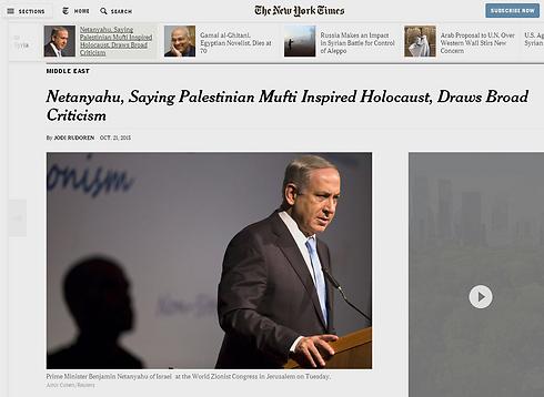 """""""ניו יורק טיימס"""" האמריקני ()"""