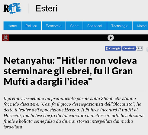 """""""לה רפובליקה"""" האיטלקי ()"""
