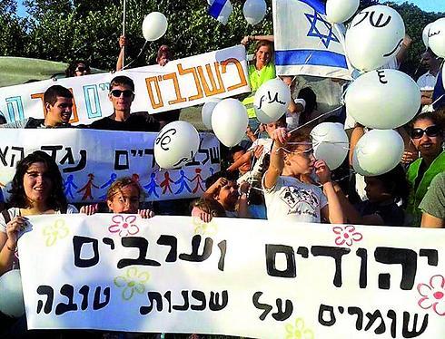 עצרת השלום (צילום: ניר רובין סירקין)