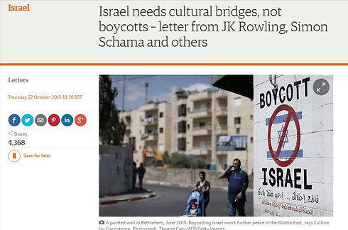 The original ad call for cultural bridges