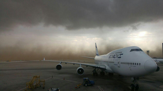 """סערה בנתב""""ג (צילום: בן טייב, רש""""ת) (צילום: בן טייב, רש"""