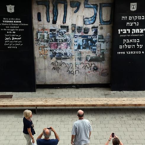 A memorial at Rabin Square (Photo: Avigil Ozi)
