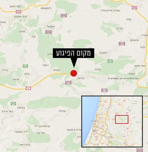 מקום הפיגוע הערב (צילום: Google Maps) (צילום: Google Maps)