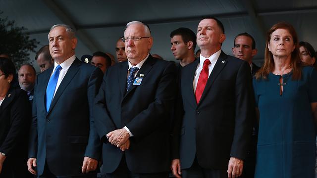 Left to right: Prime Minister Netanyahu, President Rivlin, Knesset Speaker Edelstein and Dalia Rabin-Pelossof (Photo: Tali Mayer)