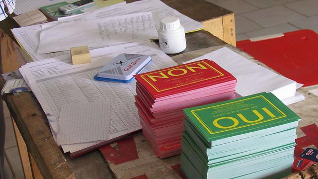 האופוזיציה החרימה את משאל העם (צילום: AFP) (צילום: AFP)