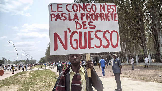 """""""קונגו איננה רכוש של נגוסו"""" (צילום: AFP) (צילום: AFP)"""