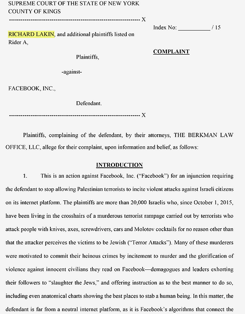 A lawsuit against Facebook for incitement on behalf of Richard Lakin, murdered in a terror attack in Jerusalem.