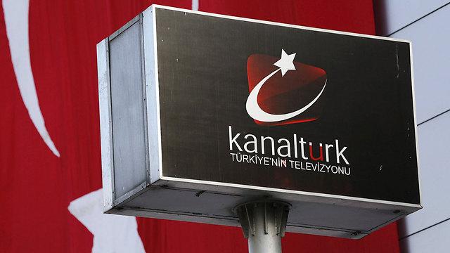 """מתח ביקורת על המשטר באנקרה. ערוץ הטלוויזיה """"קאנאל טורק"""" (צילום: רויטרס) (צילום: רויטרס)"""