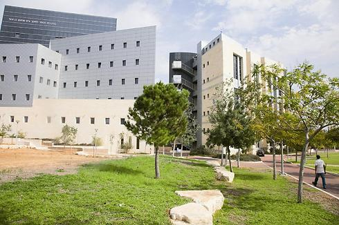 Bar Ilan University severely reprimanded the lecturer (Photo: Tomi Harpaz)