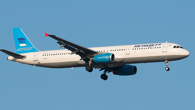 המטוס שהתרסק ()