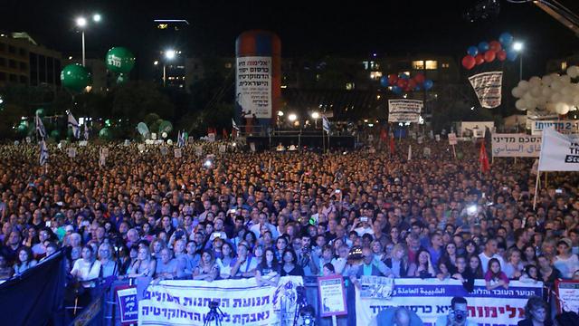 כיכר רבין, אמש (צילום: מוטי קמחי) (צילום: מוטי קמחי)