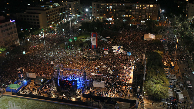 כיכר רבין, אמש (צילום: שאול גולן) (צילום: שאול גולן)