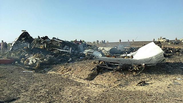 במצרים חוששים כי פצצה הוטמנה בתיק של נוסע בבית המלון (צילום: EPA) (צילום: EPA)