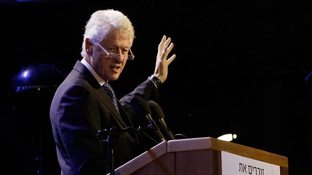 ביל קלינטון בכיכר רבין (צילום: AFP) (צילום: AFP)