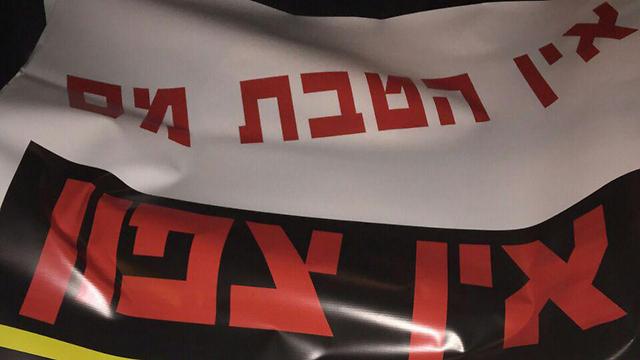 (צילום: עינב הדרי) (צילום: עינב הדרי)