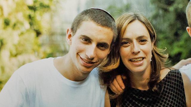 Адар и его сестра Аелет. Фото: Йоваль Хен
