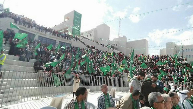 A Hamas protest in Nablus.