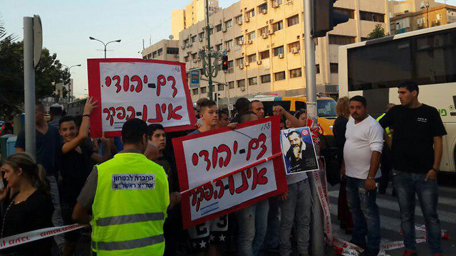 Protesters who congregated after the attack in Rishon LeZion (Photo: Yoav Zitun)