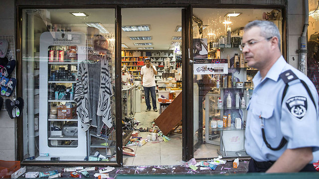 The store in Rishon LeZion in which the terrorist was held by civilians (Photo: AFP)