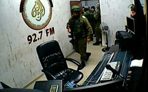 IDF forces raid Al Hurriya radio station in Hebron