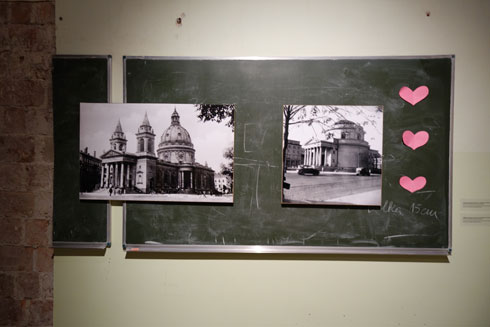 התערוכה בבית הספר. 75 שנה של שיקום וחידוש (צילום: מיכאל יעקובסון)