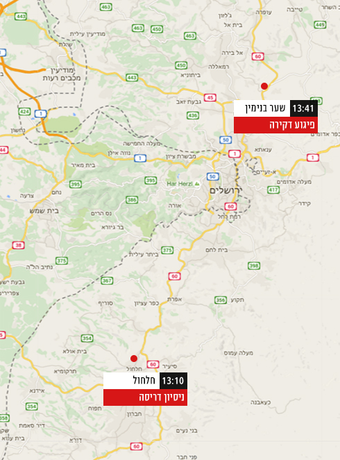 פיגוע רודף פיגוע  (צילום: google maps) (צילום: google maps)