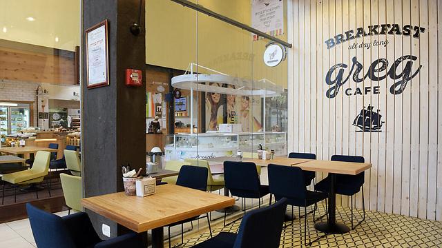 A Cafe Greg location (Photo: Elad Gutman) (Photo: Elad Gutman)
