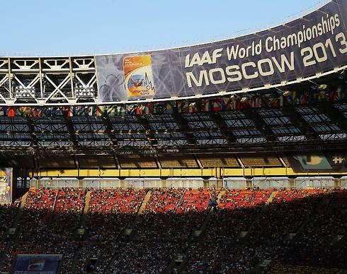 היו ימים משמחים יותר. אליפות העולם במוסקבה ב-2013 (צילום: EPA) (צילום: EPA)