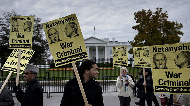 Pro-Palestinian protest outside the White House during Obama and Netanyahu's meeting (Photo: AFP)