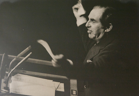Chaim Herzog making his famous UN speech against a resolution equating Zionism with racism (Photo courtesy of the Herzog family)