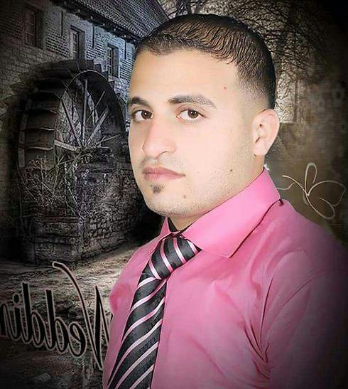Abdullah Shalaldeh killed during his cousin's arrest