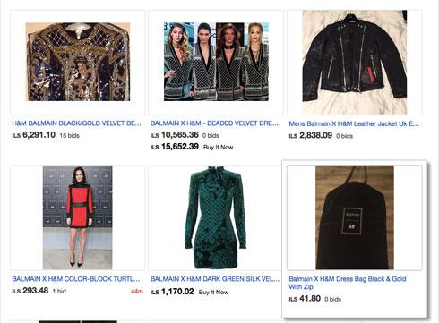 אפילו אריזת החליפה משיתוף הפעולה של בלמן ו-H&M כבר לא בחינם (מתוך ebay.com)