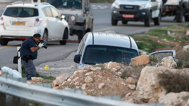 The scene of the attack on the Lipman family (Photo: AP)
