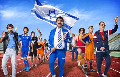 לפני ומאחורי הקלעים של הספורט הישראלי. אנחנו במפה (צילום: אוהד רומנו)