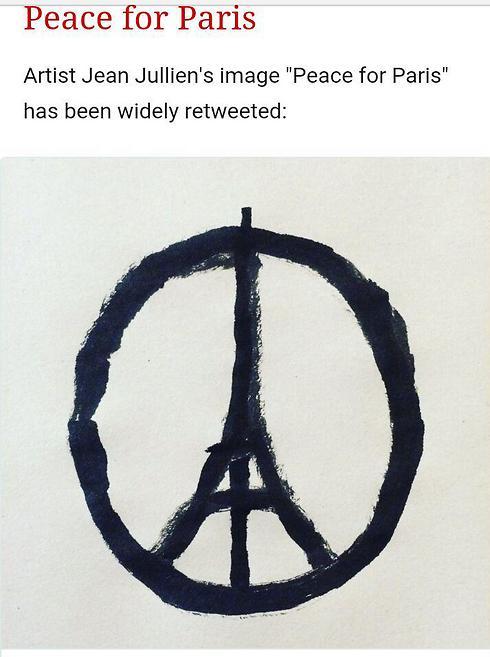 """הציוץ שהופץ ברחבי הרשת. """"שלום עבור פריז"""" (צילם: מתוך טוויטר) (צילם: מתוך טוויטר)"""