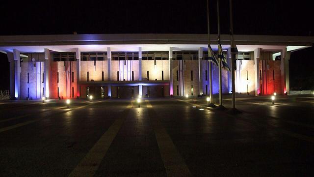The Knesset. (Photo: Knesset Spokesperson)