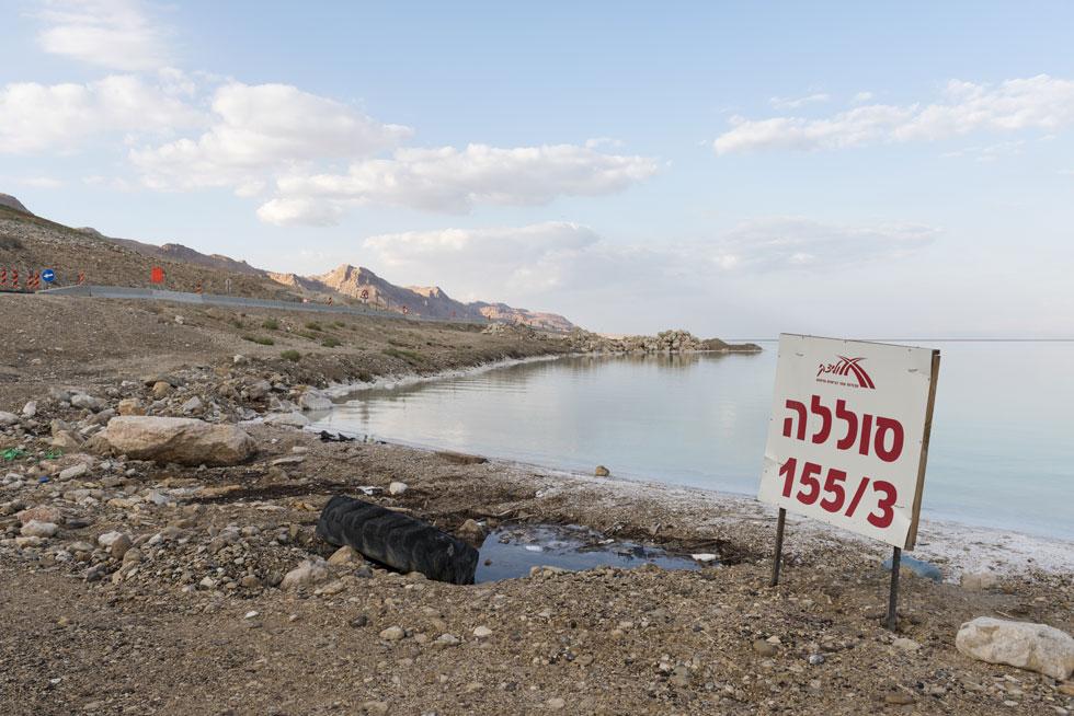 גם מנכ''ל התאחדות מלונות ים המלח מודה שהמקום איבד את בתוליותו. אדריכלי הנוף מנסים לצמצם נזקים (צילום: אלי סינגלובסקי)