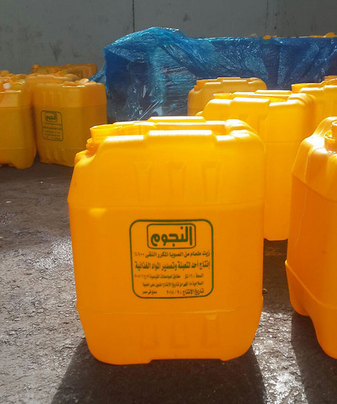 Chemicals intercepted at West Bank crossing (Photo: Border Crossing Authority)