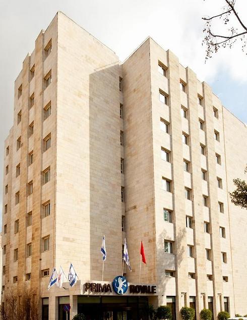 פרימה רויאל ירושלים