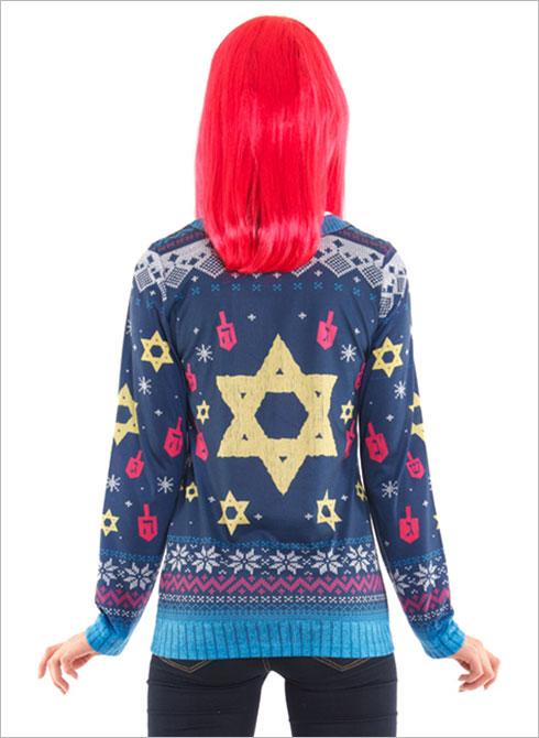 """""""להחזיק"""" אישה יהודייה = עלויות גבוהות עבור הבעל (מתוך fauxrealshirt.com)"""