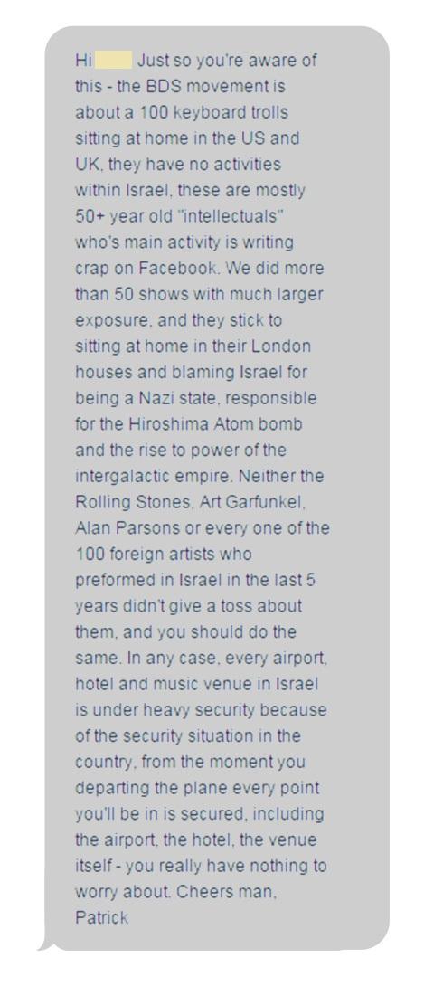 """""""ה-BDS לא פעילים בישראל"""". תגובת המפיק (צילום מסך) (צילום מסך)"""