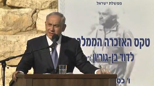 PM Netanyahu at the ceremony. (Photo: Roi Idan)